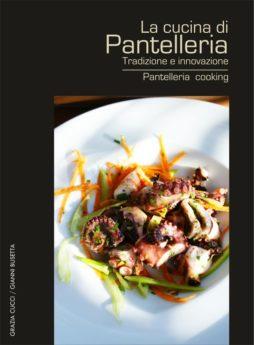 copertina libro ricette 2013